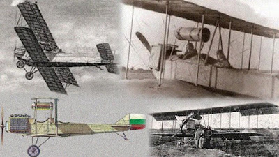 авиационно изложение построено от българи