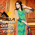 Ajwa Unique Krinkle Chiffon Collection 2014, Volume 07 - Ajwa Summer Lawn Dresses