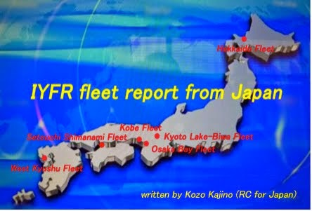 IYFR Main Japan Bridge