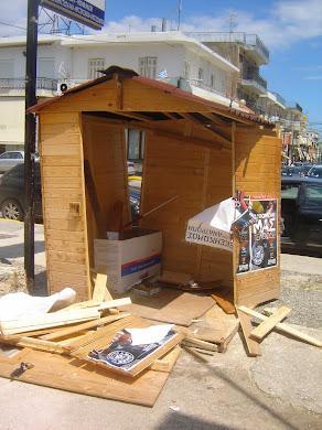 Βανδαλισμός στο εκλογικό περίπτερο της δημοτικής παράταξης ΔΥΝΑΜΗ ΠΟΛΙΤΩΝ  στην πλατεία Ν. Μάκρης
