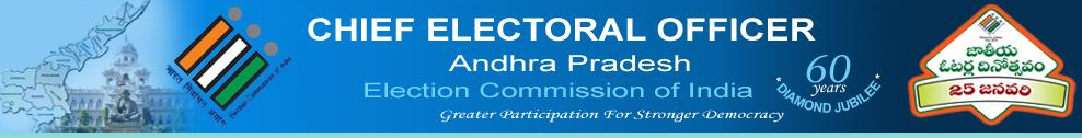 Ceoandhra-ceo-andhra-voter-id-card-registrations