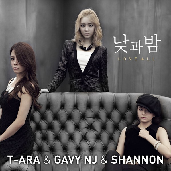 T-Ara-Gavy-NJ-Shannon-Day-And-Night-Love-All