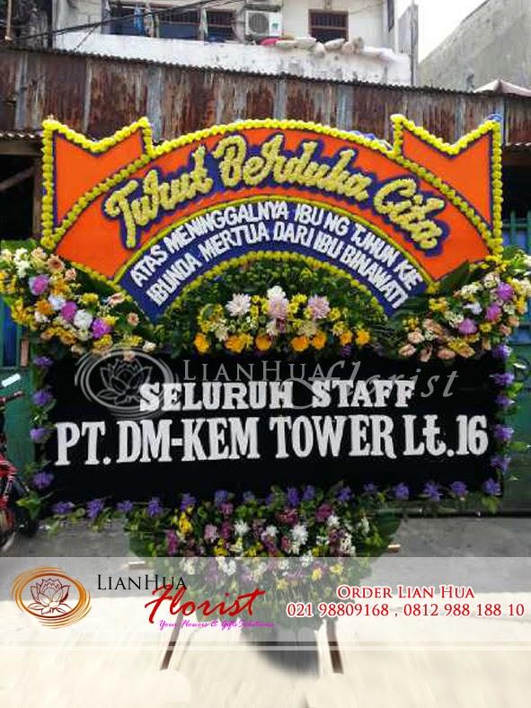 toko bunga duka cita, jual bunga duka cita, karangan bunga papan, bunga papan murah, bunga ucapan untuk orang meninggal, toko bunga, toko bunga dekat rumah duka, bunga standing, bunga salib