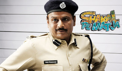 Download Shakal Pe Mat Ja (2011)Movie screen-shoot-3