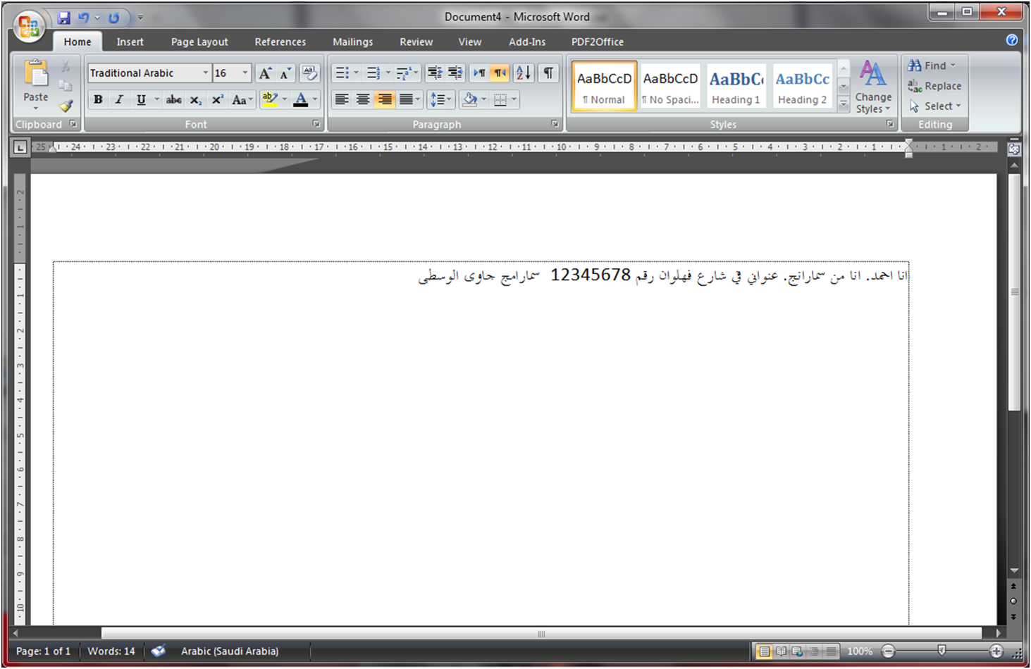 Fatkhul Munir Almaraqie Cara Merubah Angka Biasa Menjadi Angka Arab