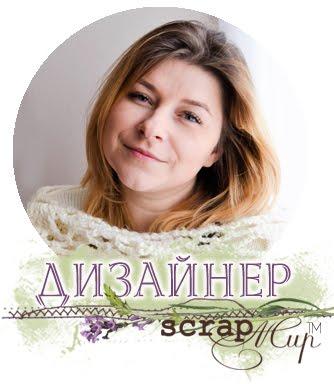 Светлана Коваль