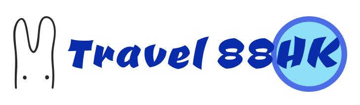 Travel88hk