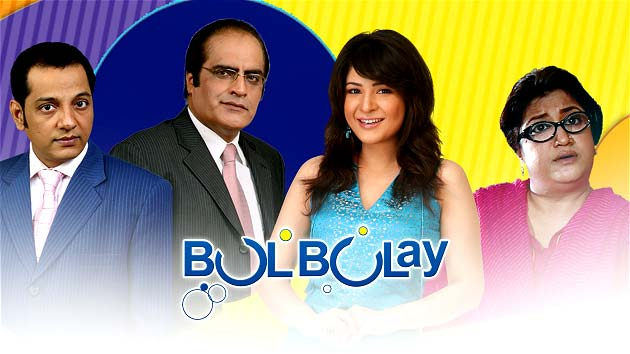 Watch Pakistani Dramas Online Latest Episode In HD ...
