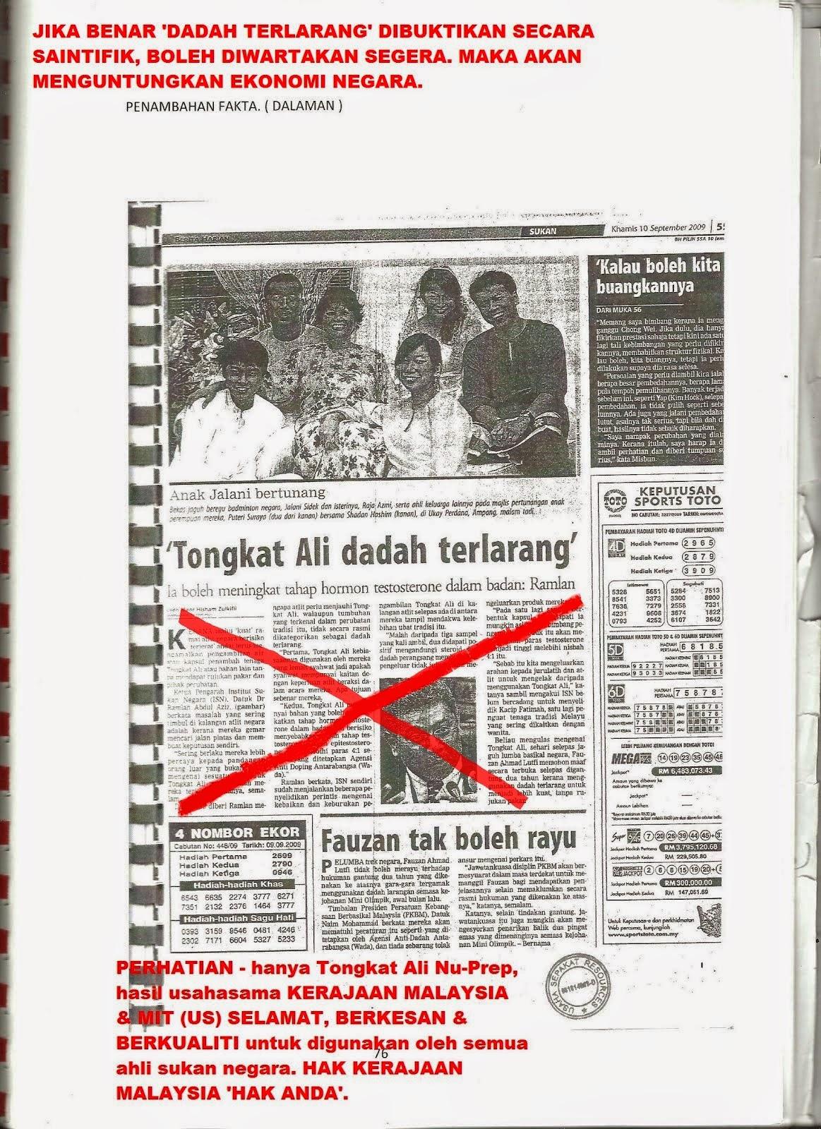 PENERAJU HERBA NEGARA TONGKAT ALI NU-PREP LELAKI TERHASIL DARI KERJASAMA KERAJAAN MALAYSIA-MIT (US)
