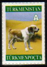 年度不明トルクメニスタン セントラル・アジアン・シープドッグの切手