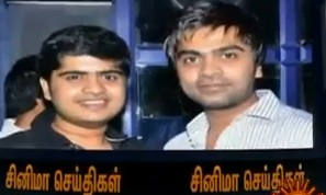Cinema Seithigal 13-07-2013 Tamil Cinema News