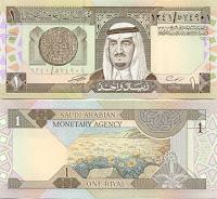 1-Riyal-Saudi-Arabia-1984.JPG