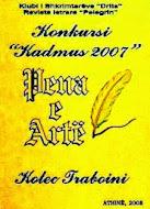PENA E ARTE KADMUS 2007