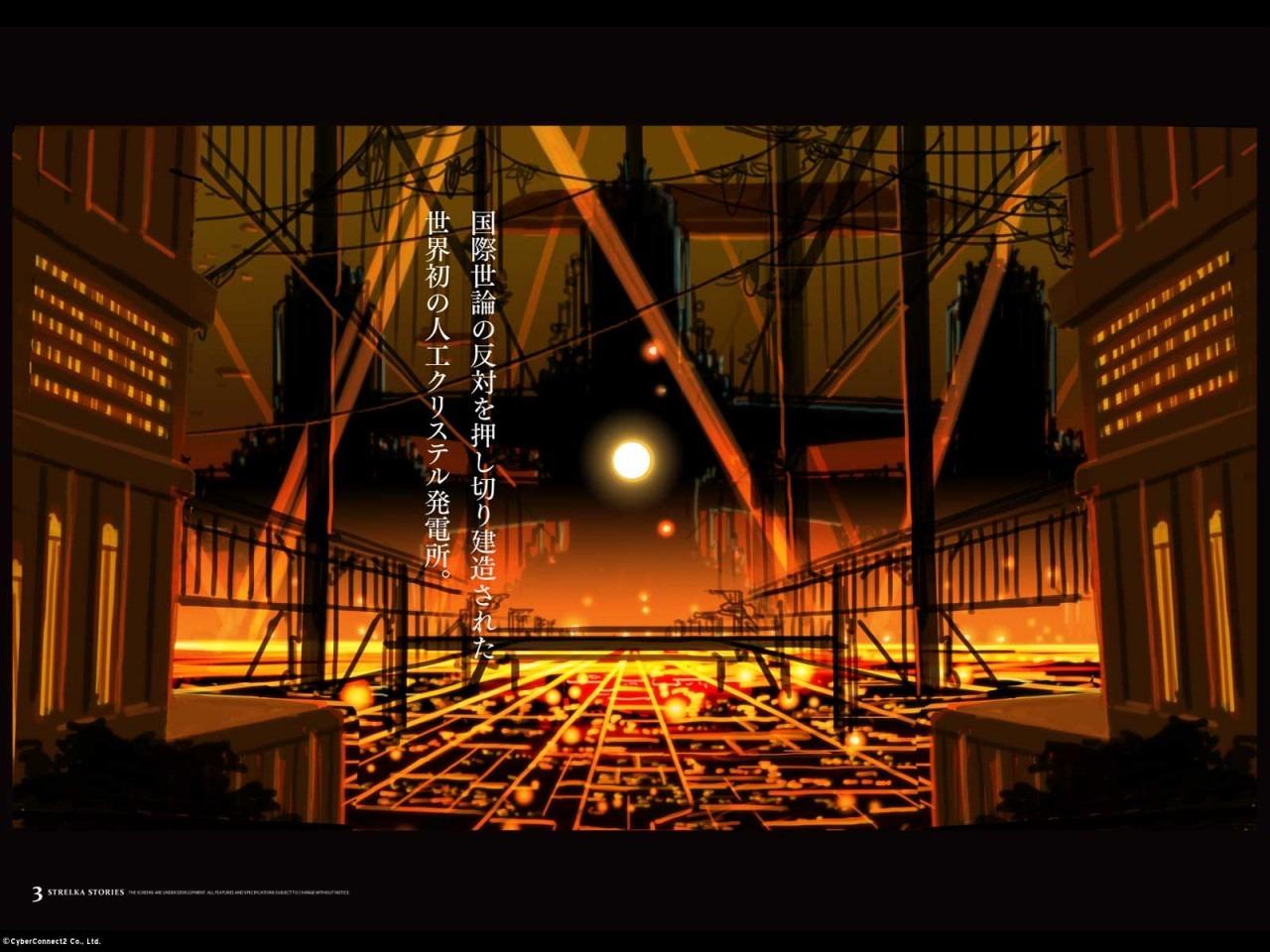 Strelka Stories, CyberConnect2, Actu Jeux Video, Jeux Vidéo, Playstation 3,