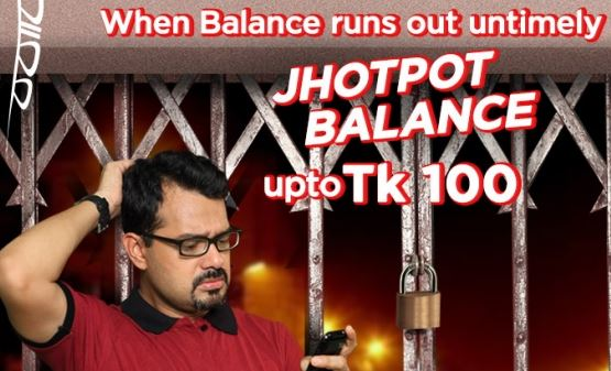 How to get emergency balance in Robi, GP, Airtel, Banglalink & Teletalk