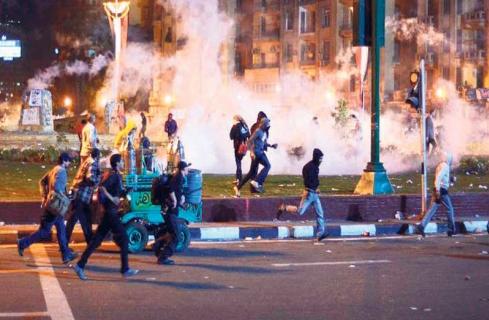 Polis Mesir Diberi Kuasa Dan Mandat Baru
