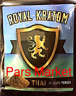 Royal Red Vein Kratom Thai 15 Grams Powder at Pars Market Columbia Maryland 21045