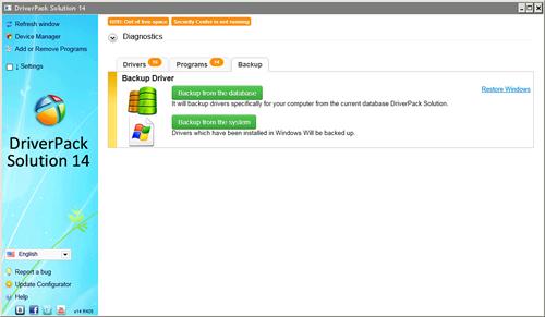 Screenshot This software