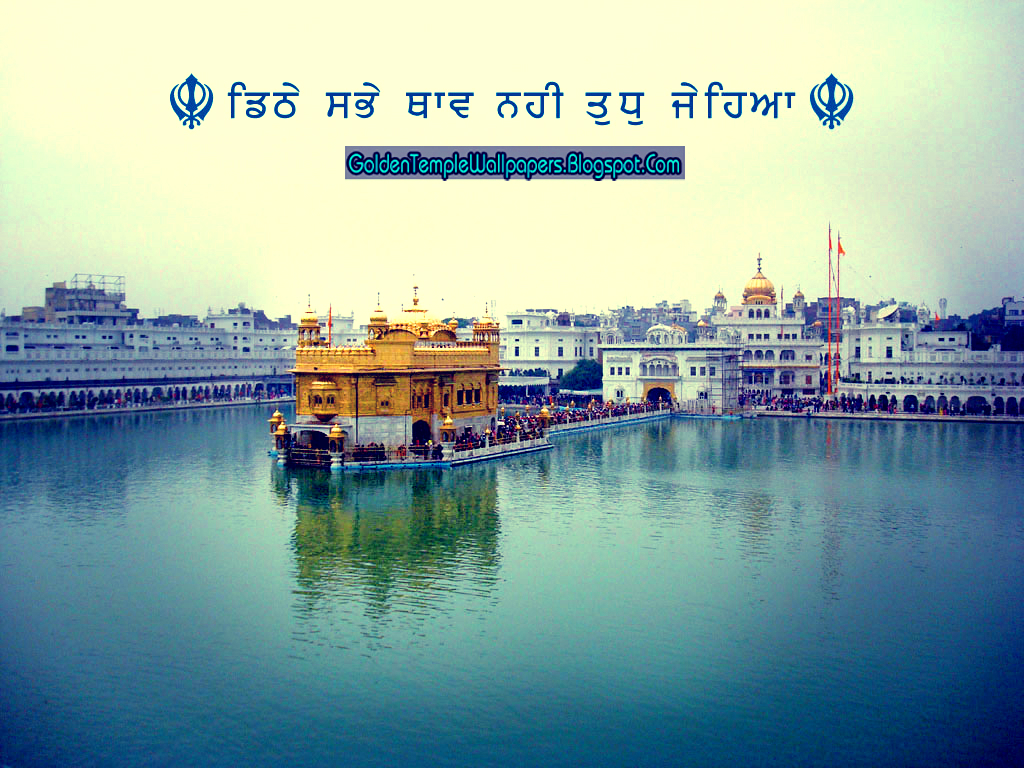 golden temple : sri harmandir sahib hd wallpapers