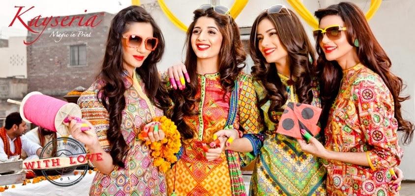 Kayseria New Printed Shalwar Kameez