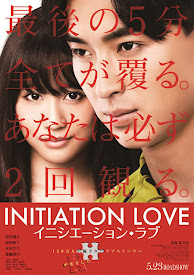 descargar JInitiation Love gratis, Initiation Love online