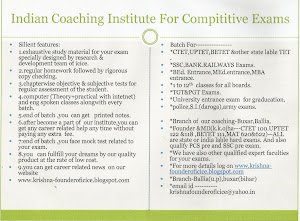 about indian coaching institute for compititive exams