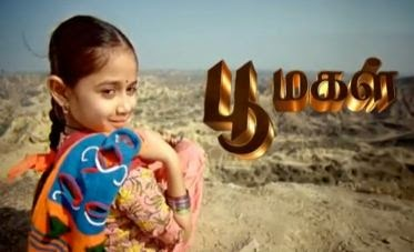 Poomagal Jaya TV Serial 13-02-2015 Episode 19 Poomagal New Serial From Jaya TV 13th February 2015 Youtube