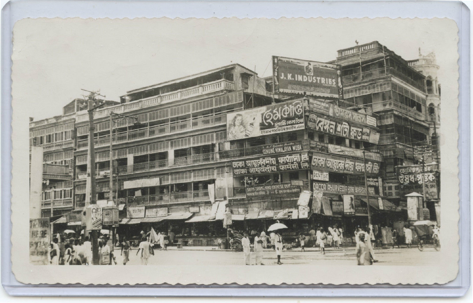 Calcutta (Kolkata) Street, Buildings and Signboards  - c1940's
