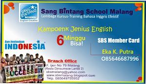 SBS Member Card