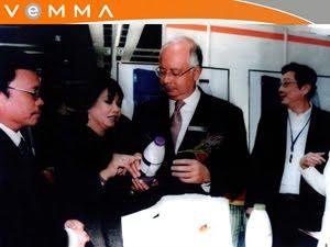 VeMMA Diperkenalkan pada YAB Perdana Menteri Malaysia