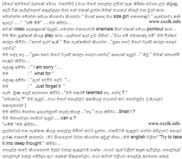 Thaththai duwai pdf consejos de fotograf 237 a