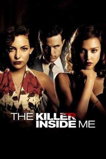 The Killer Inside Me (2010) ταινιες online seires oipeirates greek subs