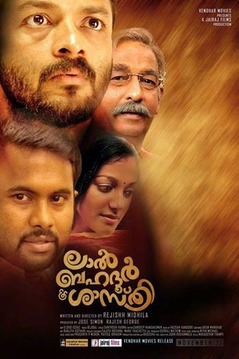 'Lal Bahadhur Shasthri' Malayalam movie review