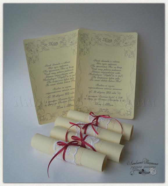 Оригинальные приглашения на свадьбу. Свадебные приглашения.