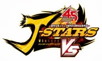 Médaka-Box, Actu Jeux Video, Jeux Vidéo, Namco Bandai, Playstation 3, Shueisha, Weekly Shonen Jump,