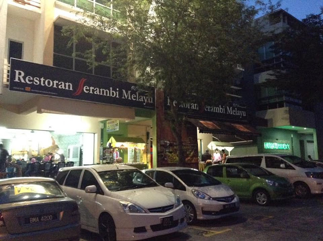 Restoran Serambi Melayu Putra Heights
