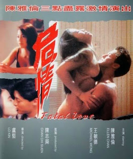 Fatal Love AKA Wei qing 1993