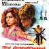 TAL COMO ÉRAMOS (1973). Los problemas sentimentales de Barbra Streisand y Robert Redford.