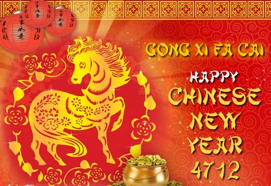 Happy Chinese New Year, Greetings From Vegas