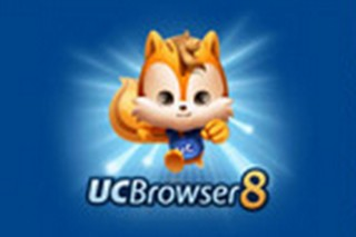 download uc browser mobile browser tercepat terbaik