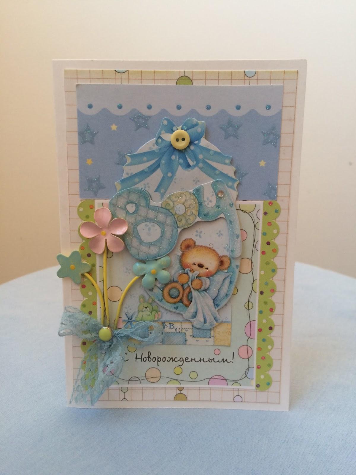 Как сделать открытку С новорожденным своими руками? 47