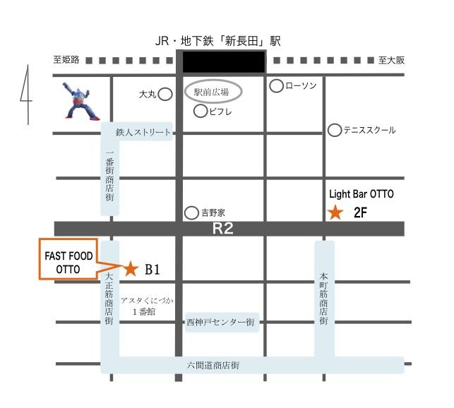 OTTOへの地図