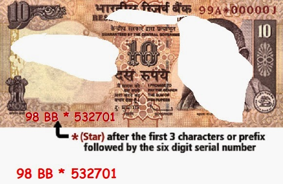 star by serial number on money