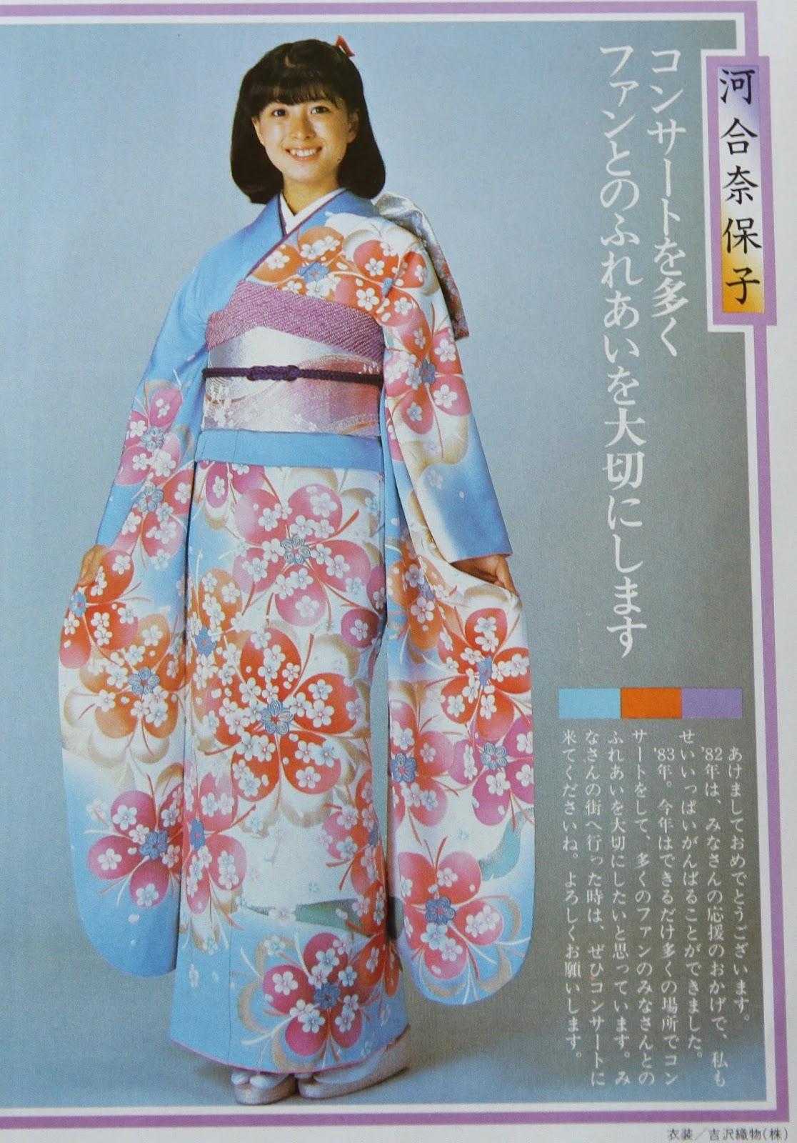 水色の生地に大きな花模様の着物を着る河合奈保子