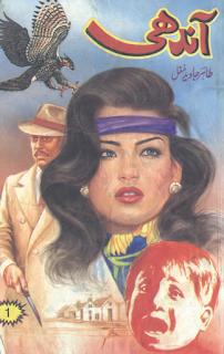 Aandhi Novel By Tahir Javed Mughal