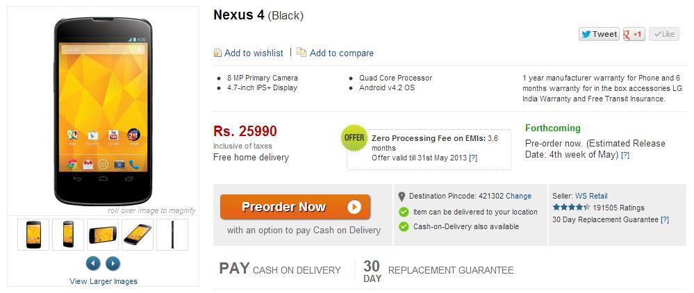 Nexus 4 Pre-Order Notice