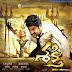 Shakti (2011) - Telugu Movie Review