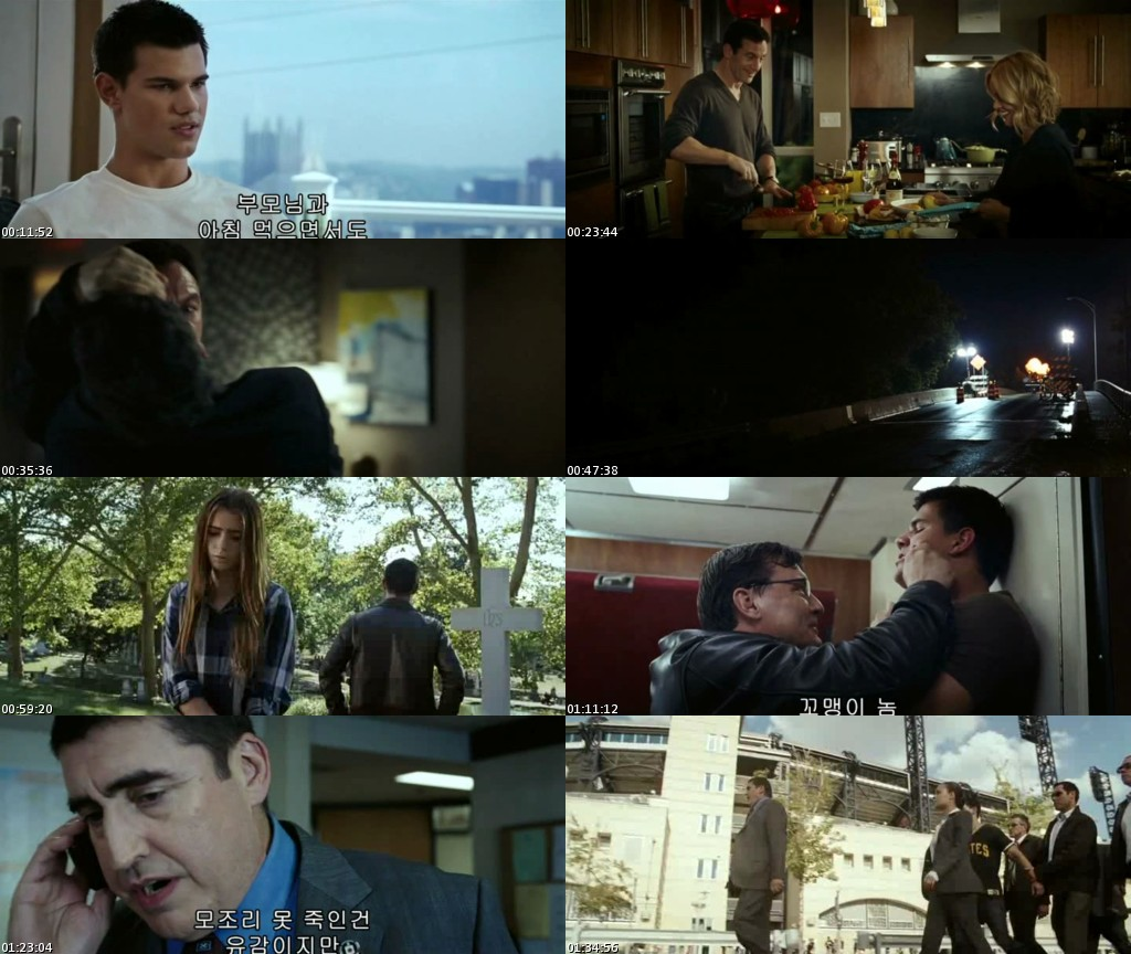 Sin Salida (2011) [BRScreener] [Español]