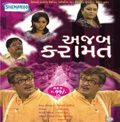 Ajab Karamat Gujarati Natak