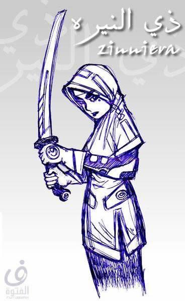 MujahidaH PeRindu sYahid